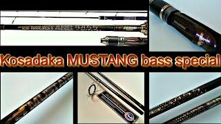 обзор спиннинга  Kosadaka Mustang Bass Special 2.12 / 4-21g Новый чехол
