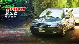 TRCC台灣拉力房車錦標賽-關山站 好山好水好快啊!