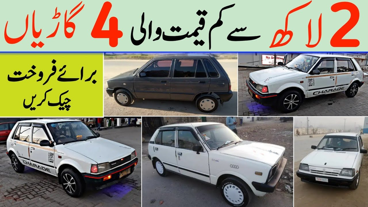 Used Cars for Sale under 2 Lakhs | Sasti Cars for Sale | Used Cars for Sale