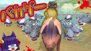 【ゆっくり実況】面白すぎる豚がサメの大群に突撃したらヤバすぎることになった!?ゲロ吉、ついに宇宙へ…!!【Amazing Frog】