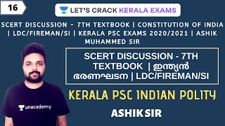 SCERT Discussion   Constitution of India  LDC/Fireman/SI  Kerala PSC Exams 2020/2021  Ashik  Sir