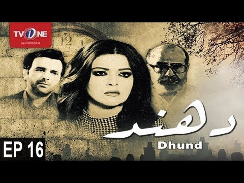 Dhund - Episode 16 - TV One Drama - 12th November 2017