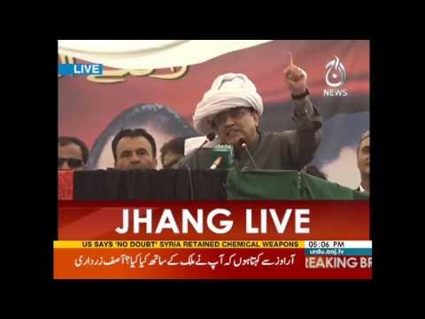 Friendly Opposition No More - Zardari Slams Nawaz Sharif