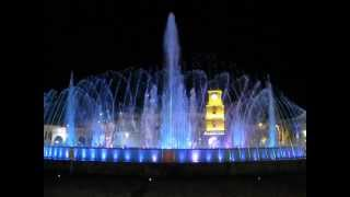 Dancing Fountain Goes Gangnam Style