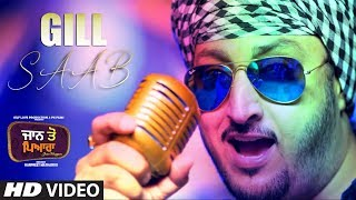 Gill Saab Inderjit Nikku Free MP3 Song Download 320 Kbps