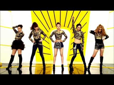 Kara- Mister Japanese Version Instrumental Karaoke No Vocals With Lyrics