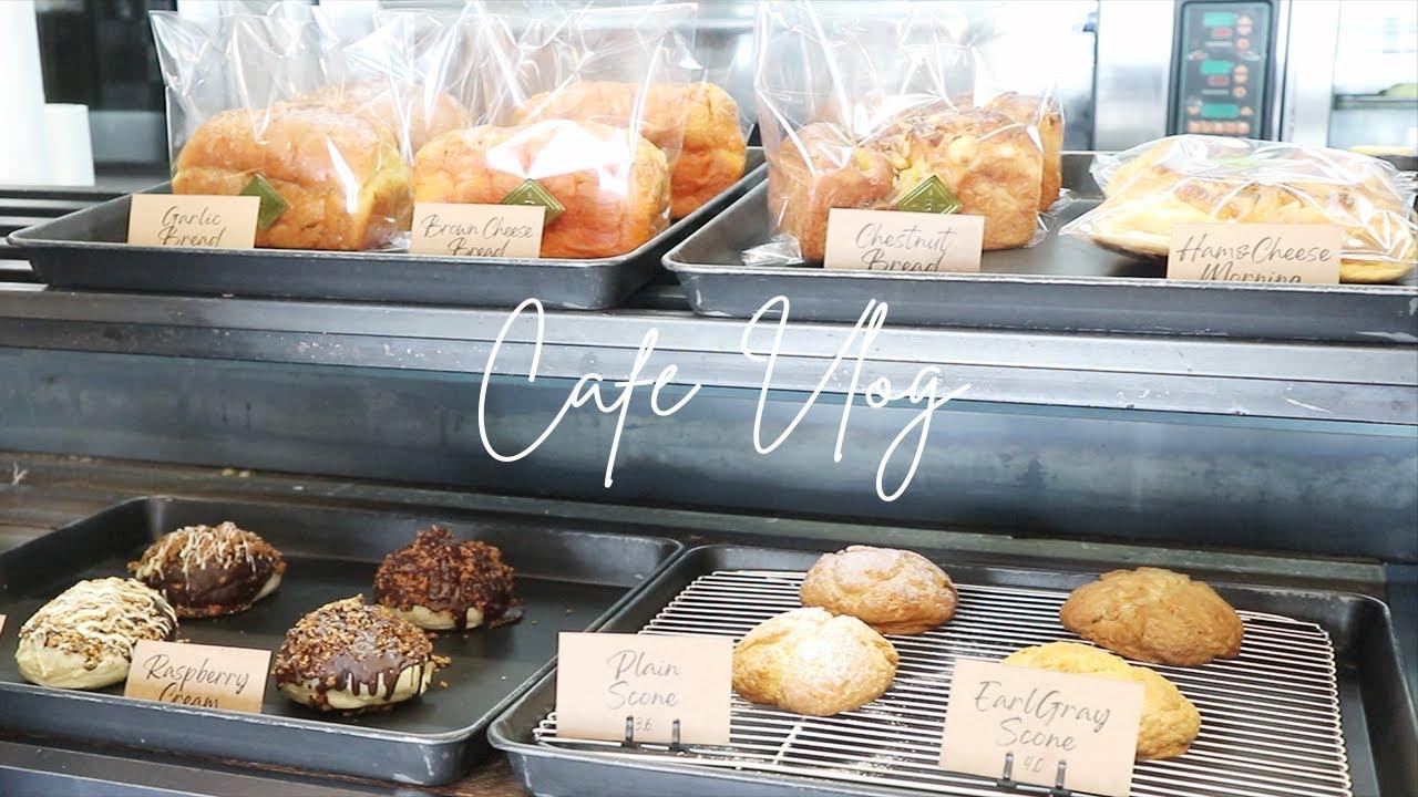 [VLOG] 카페알바 브이로그 / 빵순이를 위한 영상 / 베이커리 카페알바 브이로그 / 가로수길 핫플카페