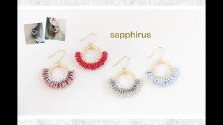 【ハンドメイド】簡単リバーシブルフープピアスの作り方 ビーズステッチ ビーズのリングピアスの編み方 Reversible earrings