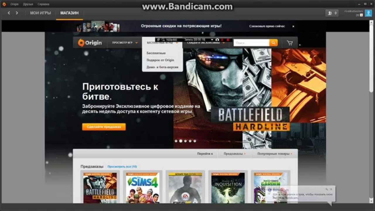 Как сделать battlefield 3 на русский язык