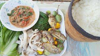 ป่นปลาเข็งมันๆปิ้งปลาเข็งมันๆ ลวกผักส้มผักขม เห็ดนางฟ้า หมากเขือขื่น ครัวเถียงนา