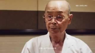 看懂《壽司之神》你就知道:匠人精神如何獲得米其林三星餐廳的評鑒