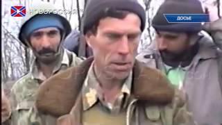 Суд над украинскими националистами в Чечне