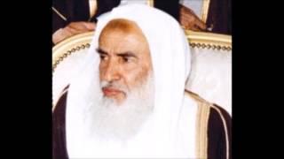 استمع للرسالة الصوتية التي كان يتركها الشيخ ابن عثيمين -رحمه الله- للمتصلين على هاتف منزله إذا سافر