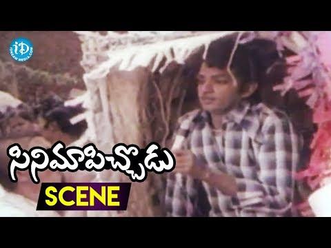 Cinema Pichodu Movie Scenes - Rambabu Gives Promotions To Movie || Heetha, Jyothi, Raghunath Reddy