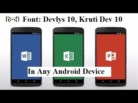 Any Fonts (Devlys 10,Kruti Dev 10 Or Any Font) Support In (word,excel..etc) Any Android Device
