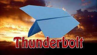 Бумажный самолёт Thunderbolt (Удар молнии) побил мировой рекорд.