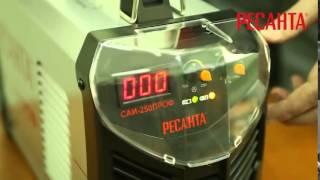Сварочный аппарат Ресанта САИ-250 Проф(Сварочный аппарат инверторный Ресанта САИ-250 Проффесиональный., 2015-05-18T09:00:44.000Z)