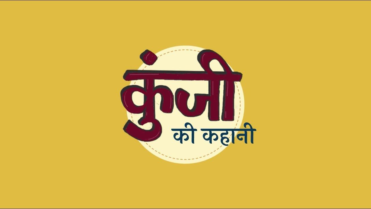 Video Gallery GeoMGNREGA Phase-I&II Citizen Information Board