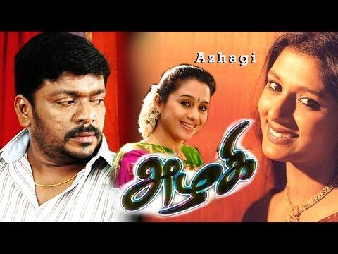New Tamil Full Movie | Azhagi | Tamil Full Movie New Release | Tamil New Movie