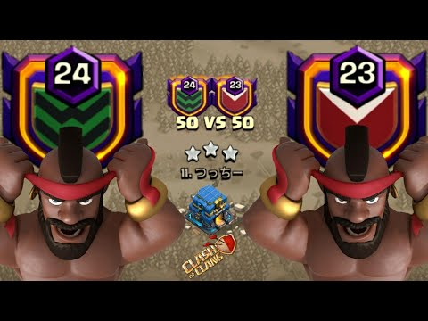 Biggest Clan War In Clash Of Clans History | Clan LvL24 Vs Clan LvL23 50vs50 TH12 Vs TH12 War Attack