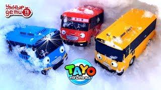 Автобусы Тайо провалились под снег Полицейская машина спешит на помощь Мультики  с игрушками