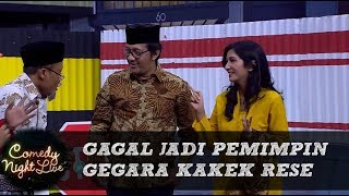 Video Gagal Jadi Pemimpin Gegara Kakek Rese download MP3, 3GP, MP4, WEBM, AVI, FLV Februari 2018