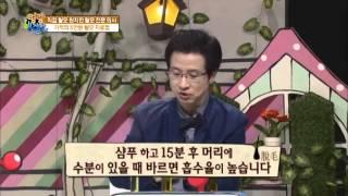 중년 탈모, 5만원이면 완치 가능하다?!_채널A_명랑해결단 25회