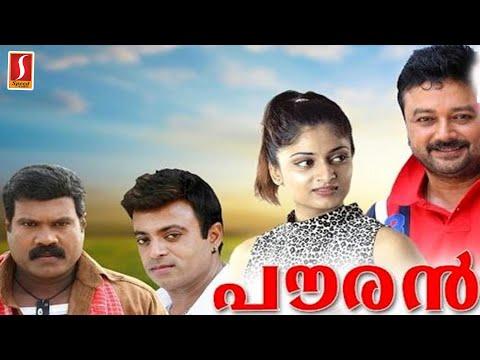 Malayalam Full Movie | Super Hit Malayalam...