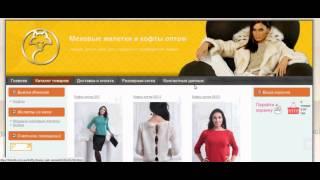 Женские Свитера Оптом - www.TrikoLLi.com.ua - Купить недорого!(Модные женские свитера оптом напрямую от производителя ТМ