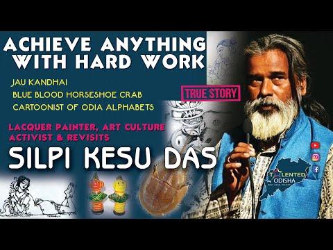 achieve-anything-with-hard-work-~-silpi-kesu-das-~-inspiring-talk