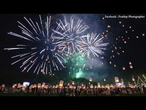 Chiang Mai Sky's Lanterns Festival 2019 Show Yipeng Lanterns And Fireworks ลอยโคม แม่ริม เชียงใหม่