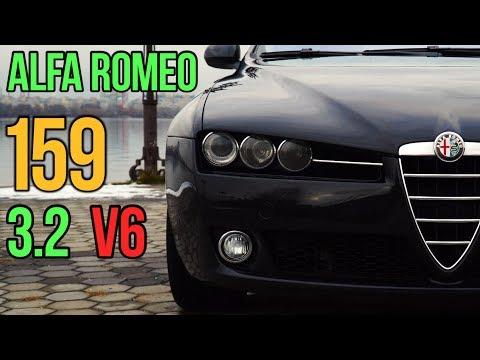 ALFA ROMEO 159, 3.2 V6: SRT негодует!!!