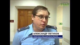"""""""Сыскное дело"""" №431 от 26.06.2017"""