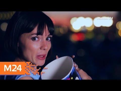 """Афиша"": каким беспределом запомнился московский концерт Шнурова - Москва 24"