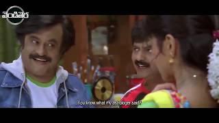 Super Star RajiniKanth, Shriya And Shankar BlockBuster Superhit Movie Part -5 || Vendithera