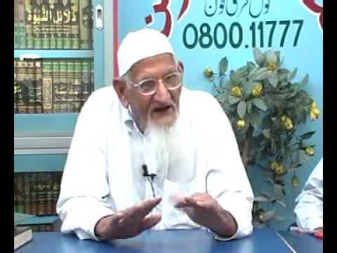 Talaq Kay Baad Iddat - Teen Maheenay Ya Teen Haiz - maulana ishaq urdu