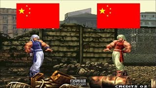 Video Kof 2000 - Xiao hai( 小孩) VS Hei Pi(黑皮) Yzkof download MP3, 3GP, MP4, WEBM, AVI, FLV Oktober 2018