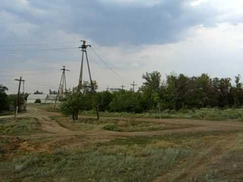Камышин - Петров Вал. 2012. Едем в Камышин. 1
