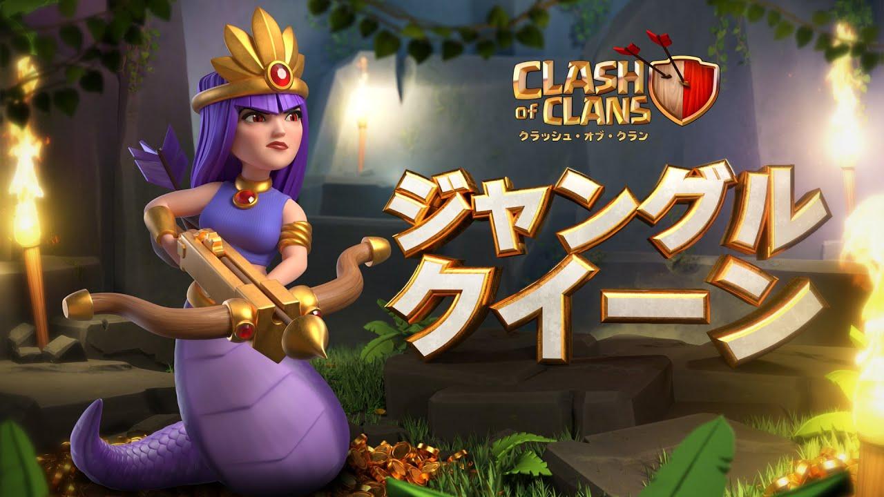 【2021年6月シーズンチャレンジ】新たなチャレンジと新スキン『ジャングル クイーン』実装!