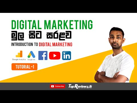 digital-marketing-for-beginners- -introduction-of-digital-marketing-(seo/ppc/google-ads)-tutorial-#1