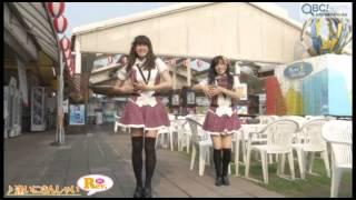 QBC九州ビジネスチャンネル http://qb-ch.com/topics/index.cgi?pg=5476...