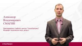 Пожарно-технический минимум (анонс видеокурса) – Учебный центр ГК «ТехноПрогресс»(Видеокурс учебного центра ТехноПрогресс: