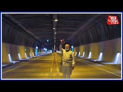 PM Modi Inaugurates Chenani-Nashri Tunnel In Jammu & Kashmir
