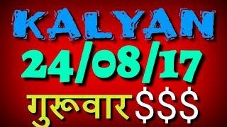 kalyan 24/08/17 fix of game jodi