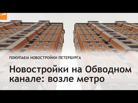Новостройки у метро Царицыно от  млн руб в Москве