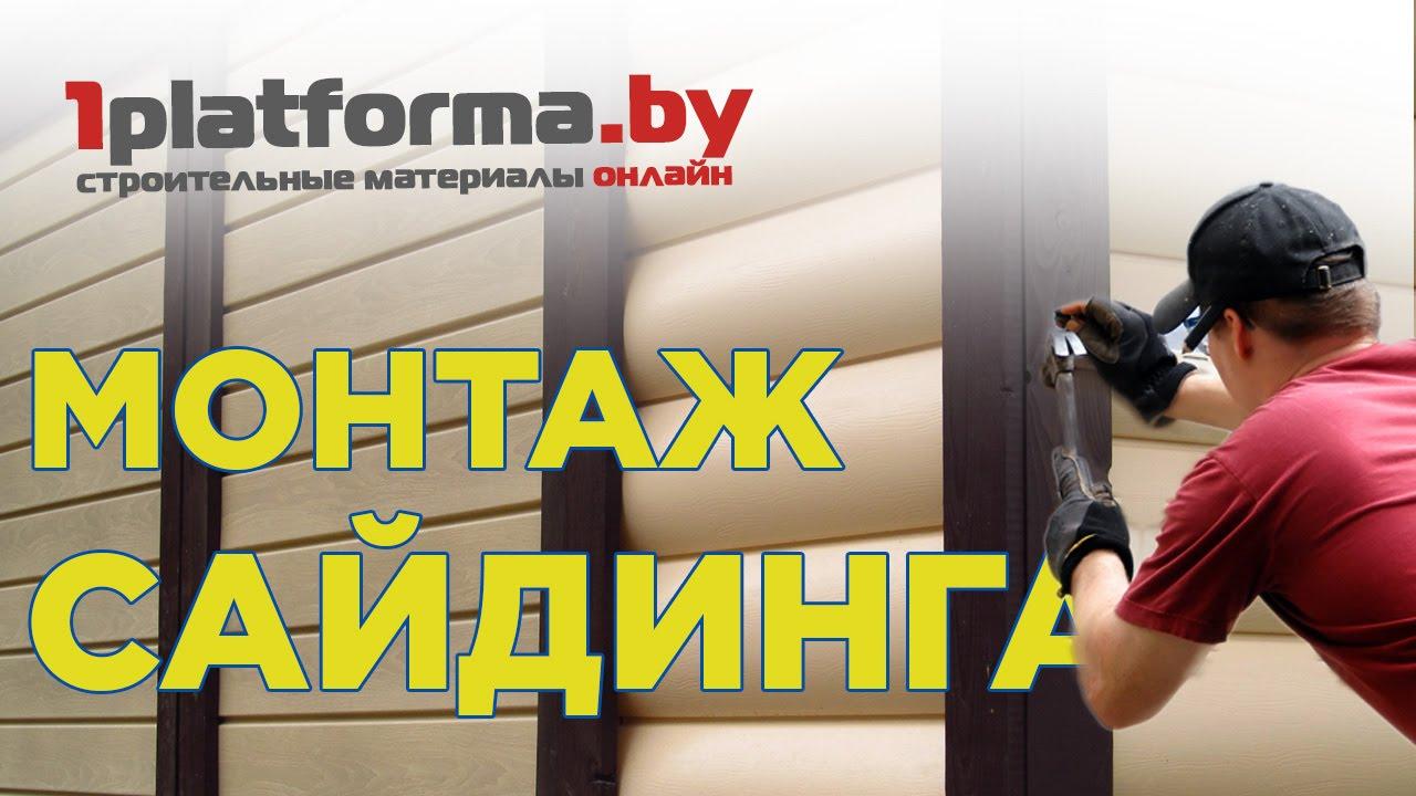 Интернет магазин строительных материалов welcome33. Ru предлагает купить цокольный сайдинг по доступным ценам в владимире.