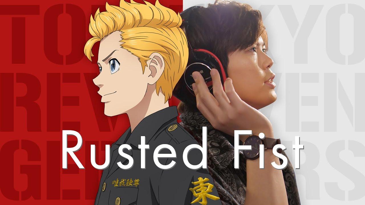 TVアニメ『東京リベンジャーズ』花垣武道イメージソング「Rusted Fist」