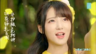 SNH48 刘炅然 Liu JiongRan(モンスター) OPV 小顽童