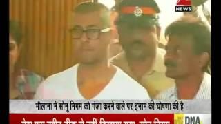 sonu nigam to go for hair cut asks maulvi aatif ali kadri to keep rs 10 lakh