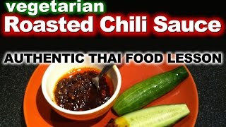 Authentic Thai Recipe for Vegetarian Nam Prik Pao | นำ้พริกเผาเจ | Vegetarian Roasted Chili Sauce
